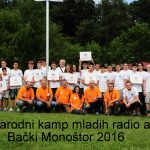 03 camp