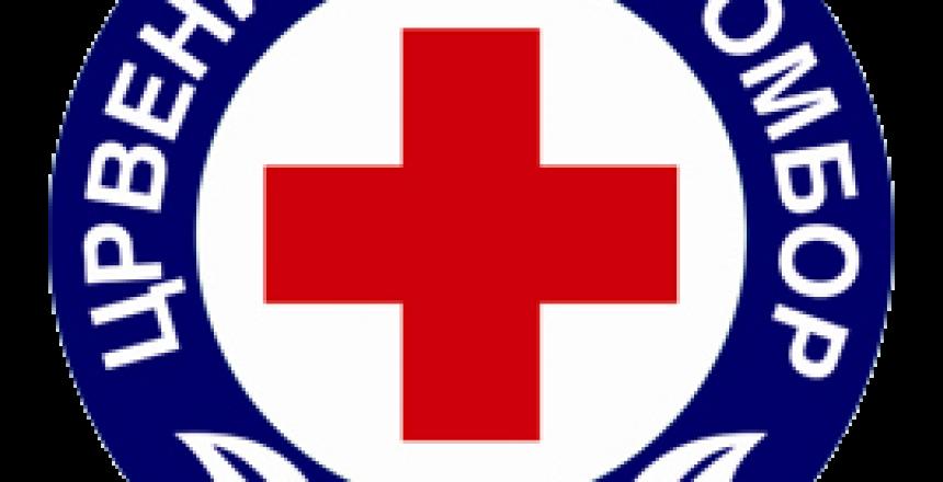 насловна црвени крст